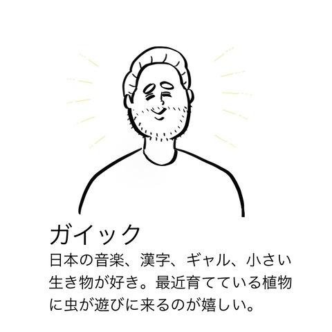 IMG_4023
