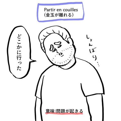 IMG_4002