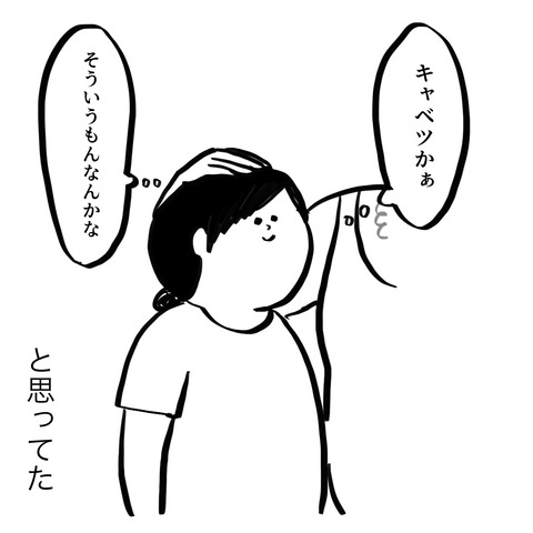 livedoorブログ2 16