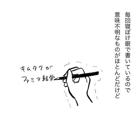 Livedoor_6 57