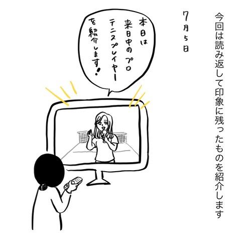 Livedoor_6 56