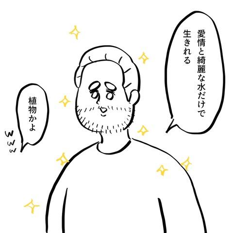 Livedoor_6 2