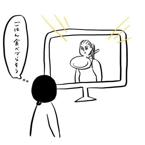 Livedoor_6 54
