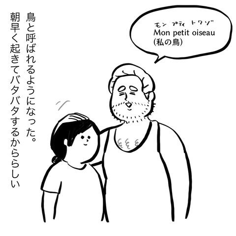 livedoorブログ2 14