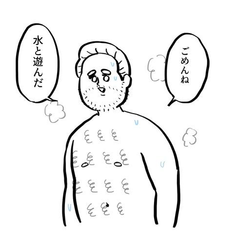IMG_1053