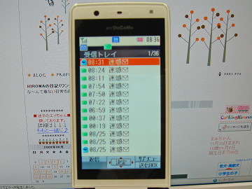acb450df.jpg