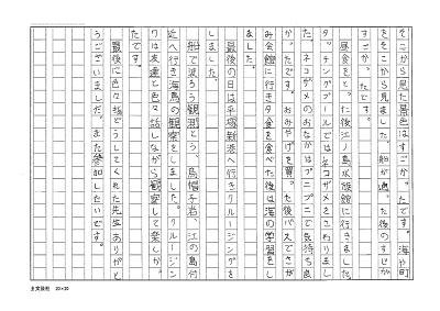 b79fc66b.jpg