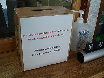 DSC002530001
