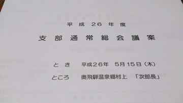 DSC_0737