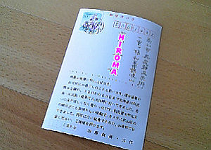 4のコピー0001