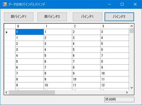 180217_1_datagridview_bind
