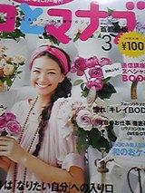 2d903ec9.jpg