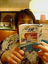 8c8ef4d1.jpg