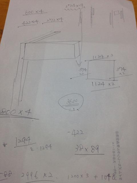 1200mm水槽台の設計図
