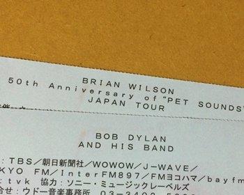 dylan + wilson tickets