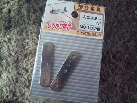 DVC00089