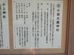 NEC_1700