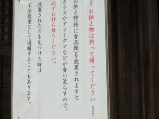 NEC_1666