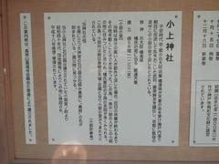 NEC_1702