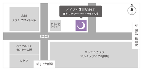 umeda_access01