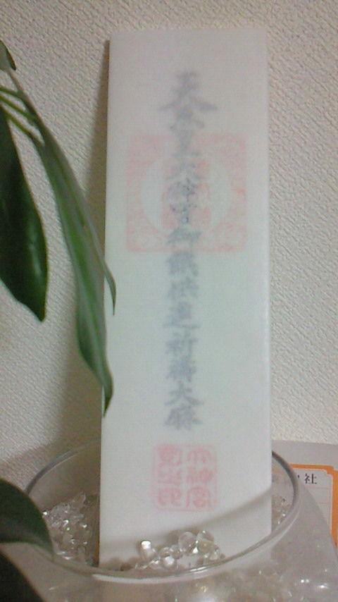 NEC_0670