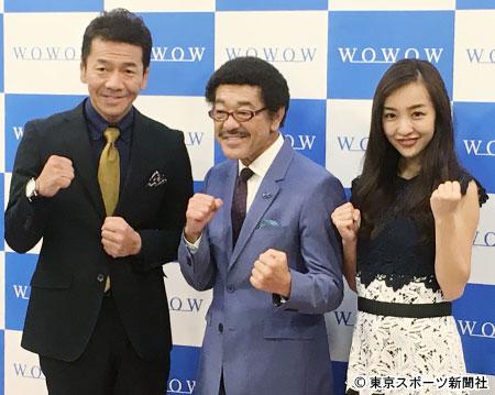 【芸能】板野友美 ボクシングにハマる「海外にも見に行きたい」