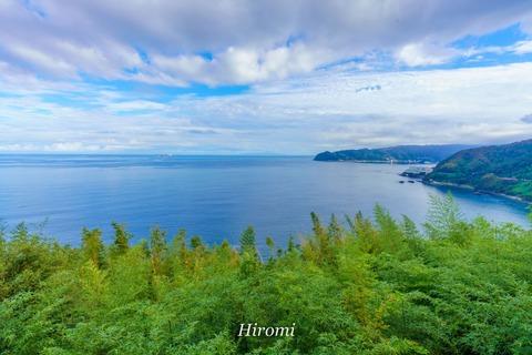 lr blog Hiramatsu Atami-01494