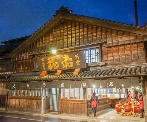 lr 2014-11-30 blog akafuku-00084