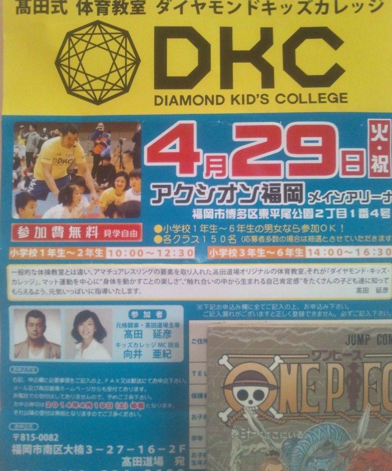 DSC_4034