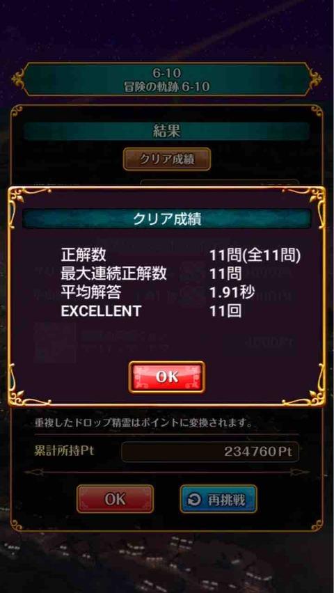 IMG_0742