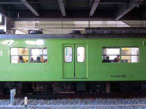 DSCN1039