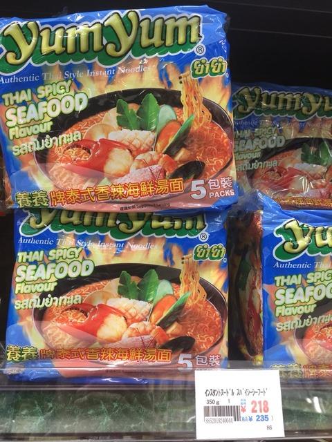 これは楽しい!外国のスーパーマーケット気分にな …