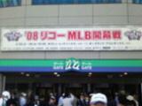 MLB開幕