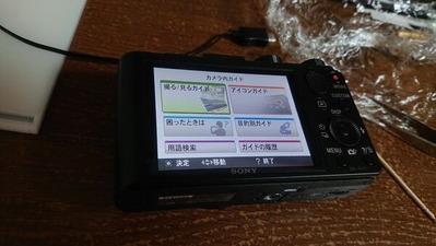 カメラ修理7