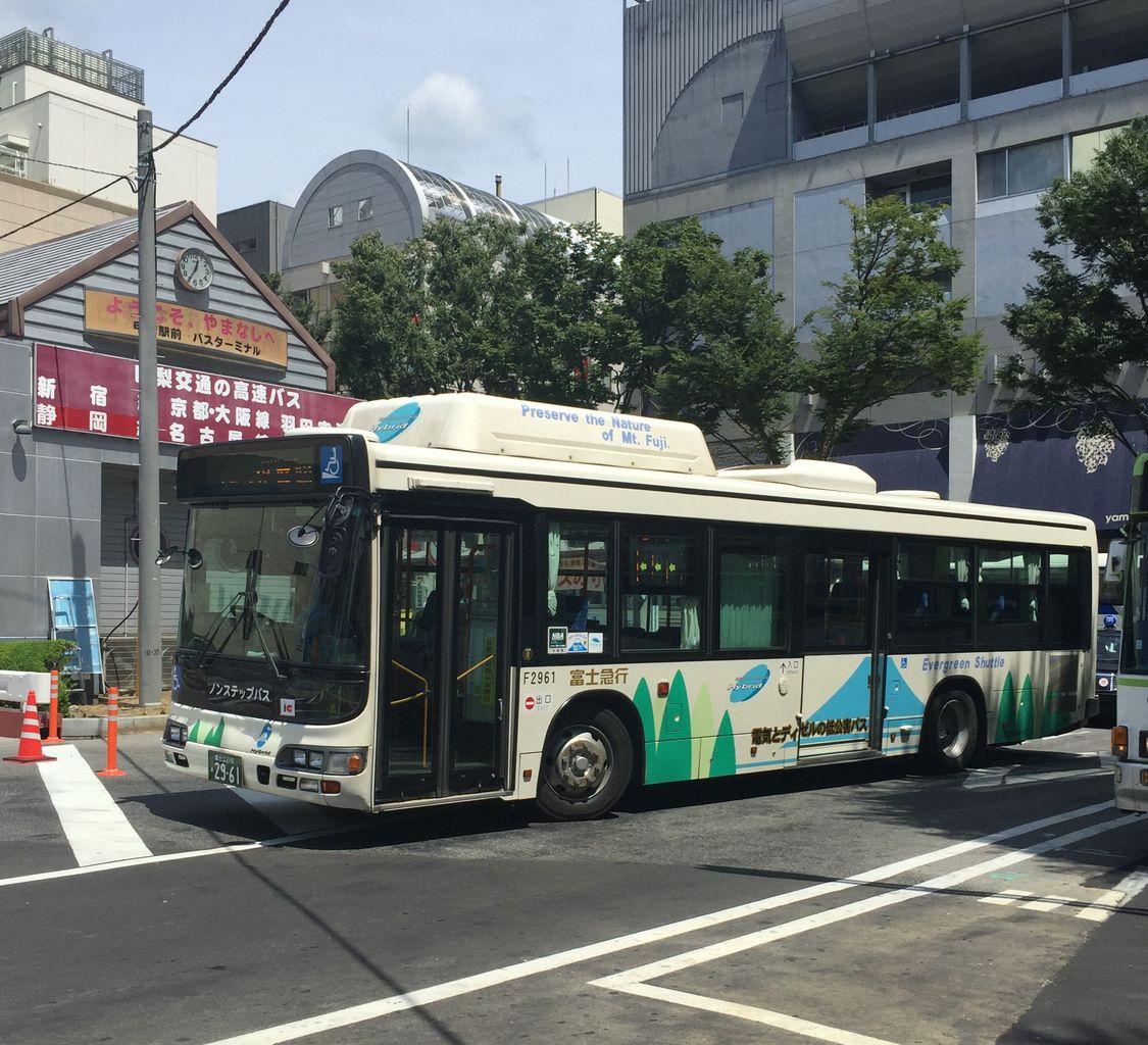 甲府 東京 高速バス
