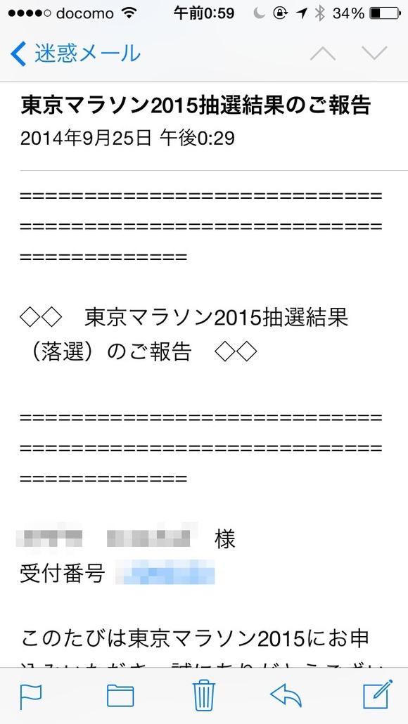 2014-09-26-01-00-02