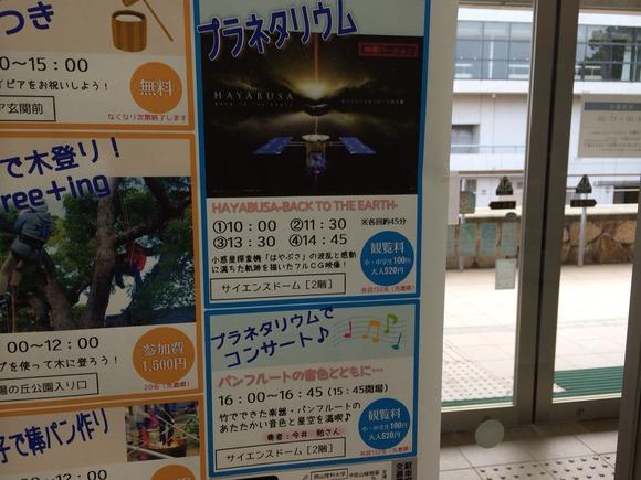 2014-04-20-15-03-12