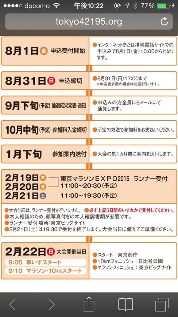 2014-07-24-22-22-42
