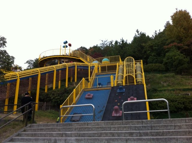 倉敷児島 中山公園 : ひろぺいん...