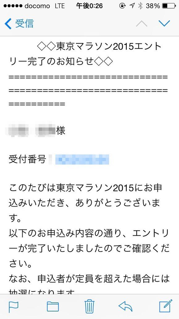 2014-08-03-18-28-55