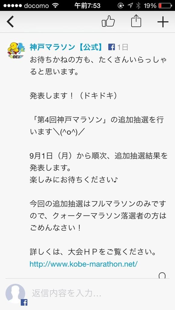 2014-08-19-07-53-39