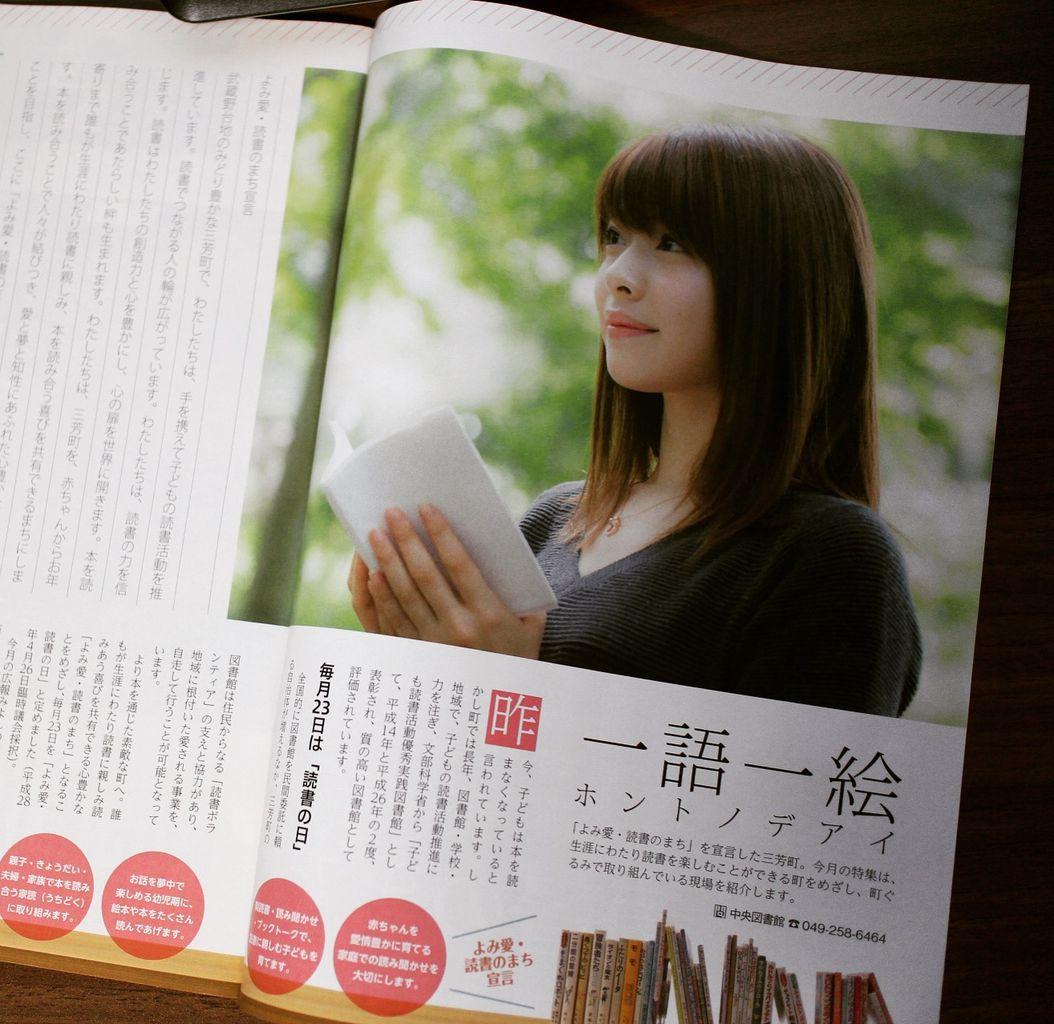 金澤朋子さんの画像その3