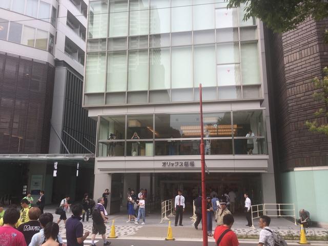オリックス劇場 (2)