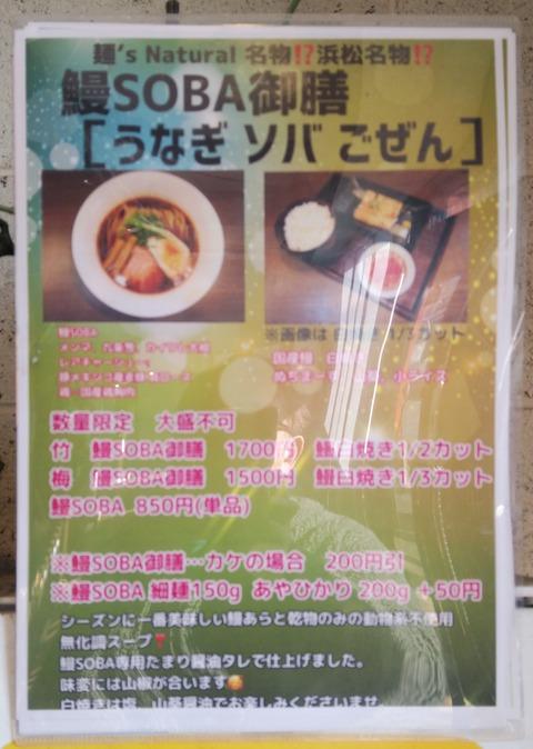 Fotor_157874701897856