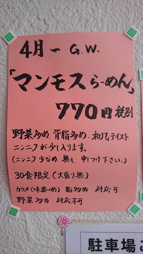 DSC_0618