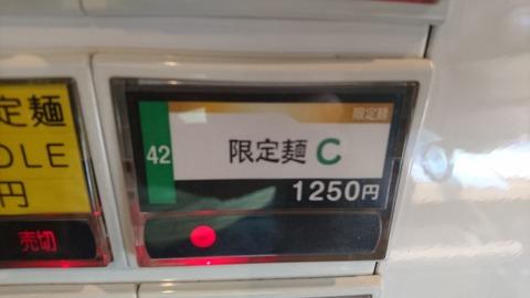 DSC_2710