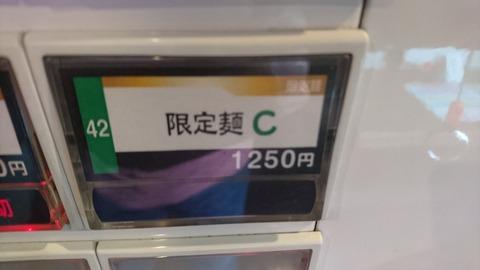DSC_3407