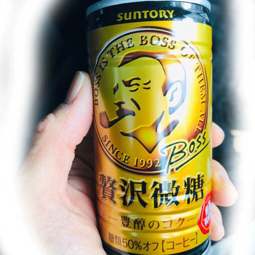 缶コーヒー2
