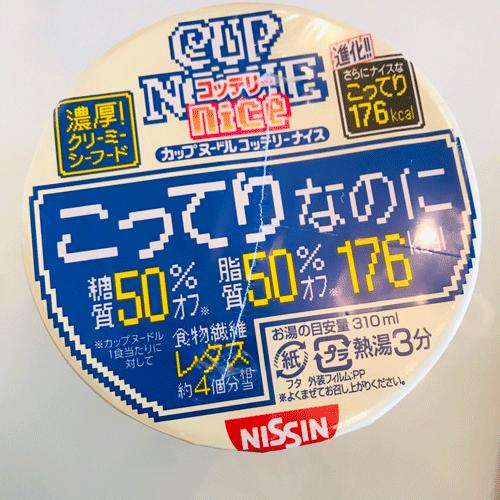 0f79f85a