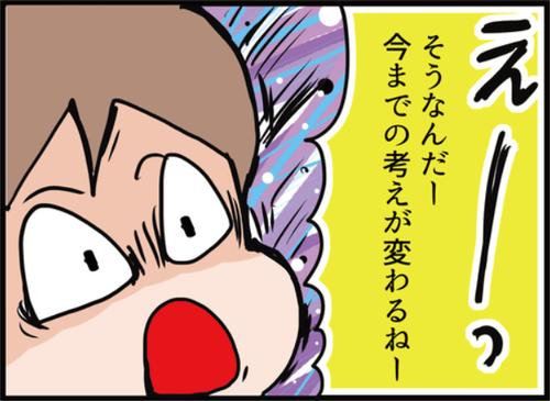 サムネイル46